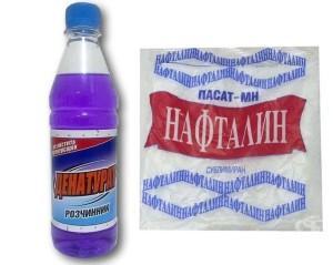 Денатурат, Нафталин