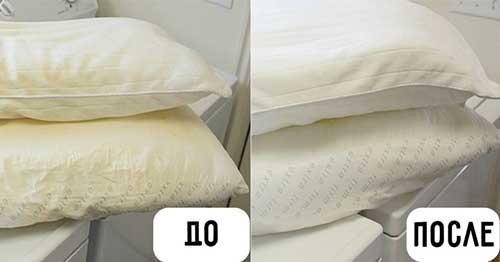 Перьевая подушка после химчистки