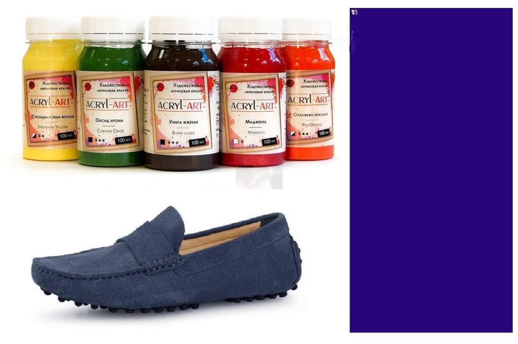 Оттереть краску для замшевой обуви с линолеума