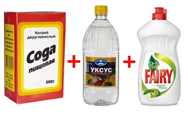 Средство из соды, уксуса и фэйри