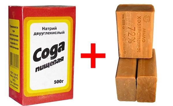 Сода с хозяйственным мылом