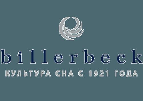 Подушки фирмы Billerbeck