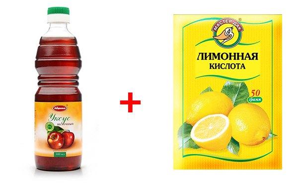 Очистка ванны смесью из яблочного уксуса и лимонной кислоты