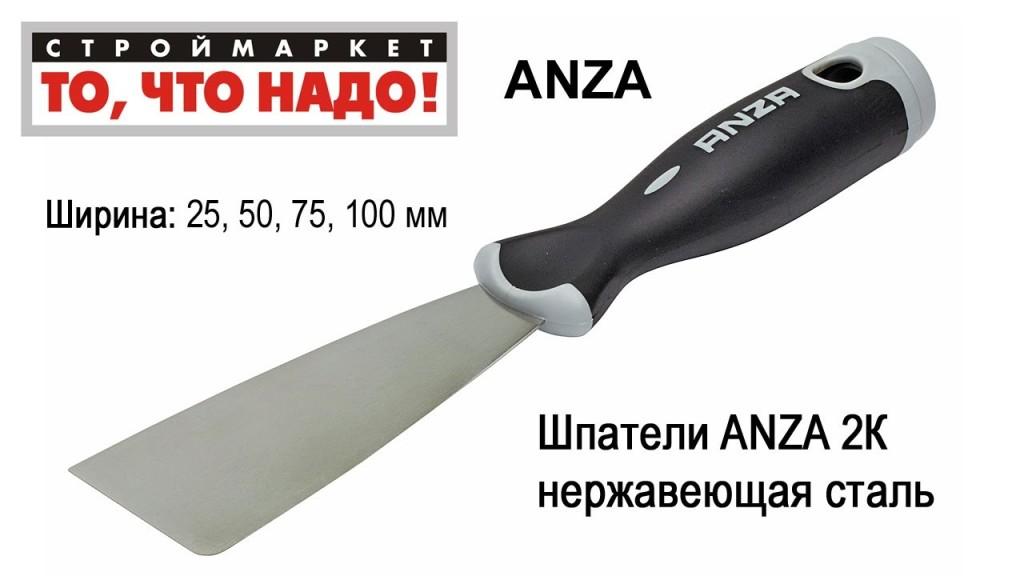 Убираем силикон металлическим шпателем
