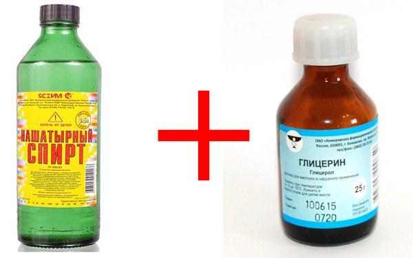 Нашатырный спирт и глицерин