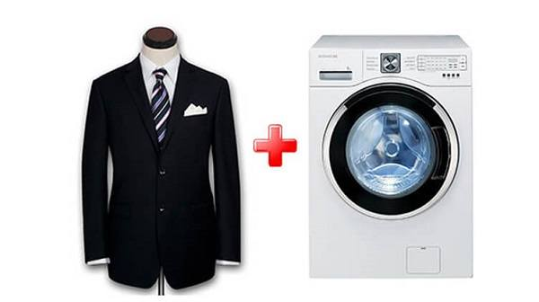 Пиджак и стиральная машинка