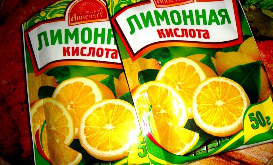 Выводим пятна лимонной кислотой