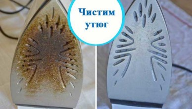 pochistit-utjug-v-domashnih-uslovijah-7