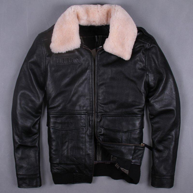 Ухоженная куртка