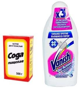 Сода и Ваниш