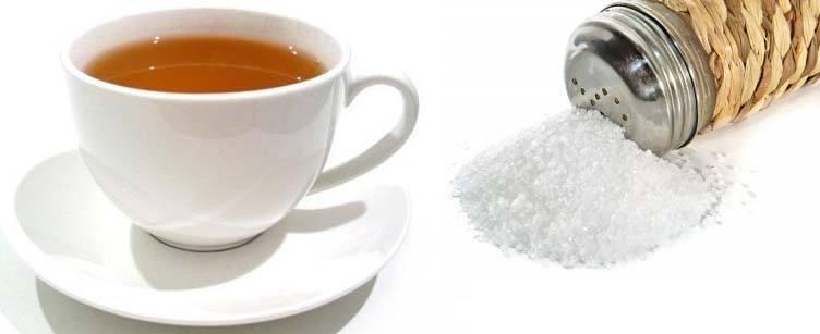 Чай и поваренная соль