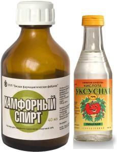 камфорный спирт и уксус