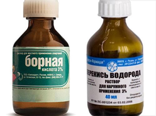 Борная кислота и перекись водорода