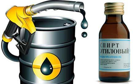 Бензин и этиловый спирт