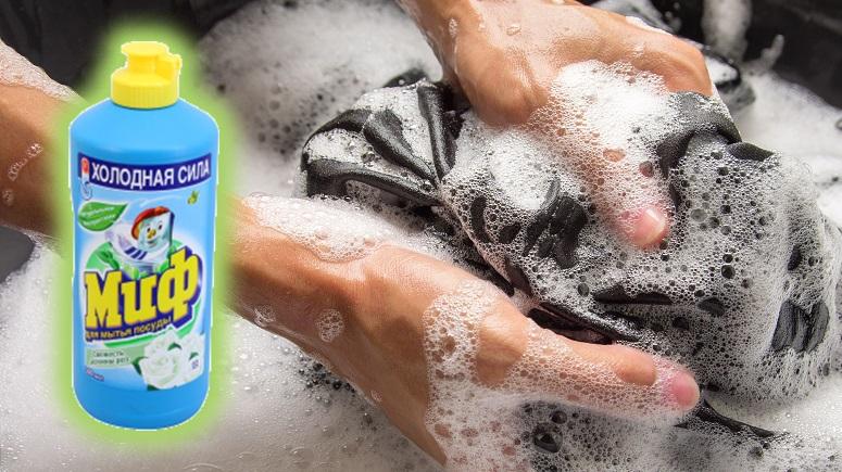 Выводим пятно от мазута с помощью средства для мытья посуды