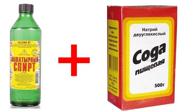 Нашатырный спирт и сода
