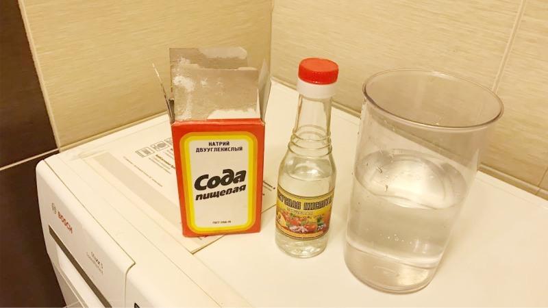 Чистка стиральной машины содой и уксусом