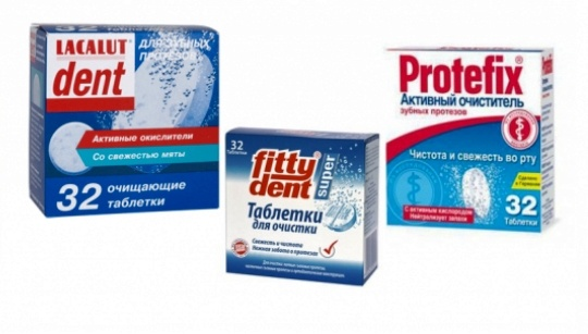 Пример таблеток для чистки зубных протезов