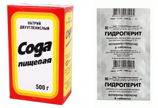 Сода и таблетки гидроперита для очистки утюга