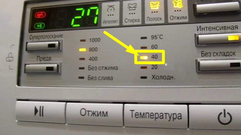 Максимально допустимая температура стирки пледа