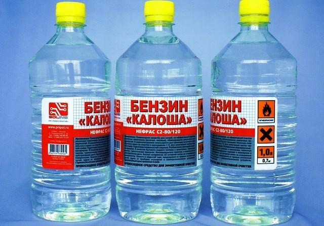 Бензин как средство от жирных пятен