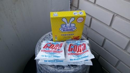 Смесь соды и стирального порошка для чистки желтого пластика