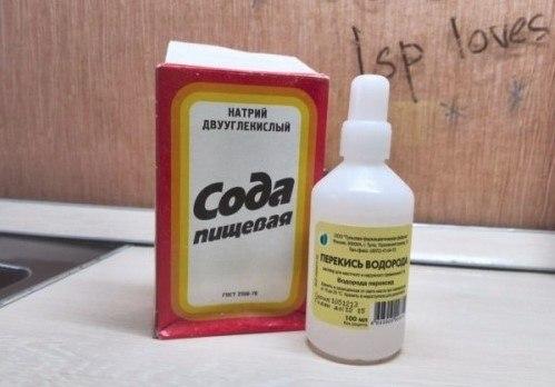 Перекись водорода с содой против пятен от пота под мышками